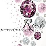 Metodo Classico Rosè Ais Milano